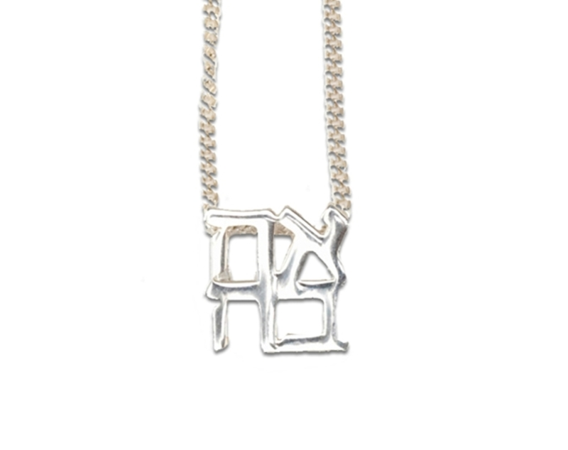 Ahava %28love%29 sterling silver necklace
