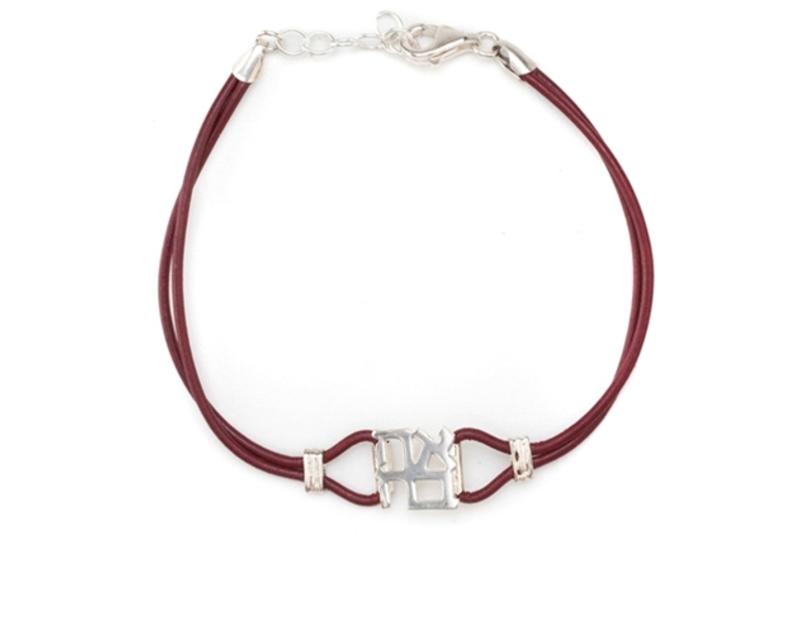 Ahava %28love%29 sterling and leather bracelet