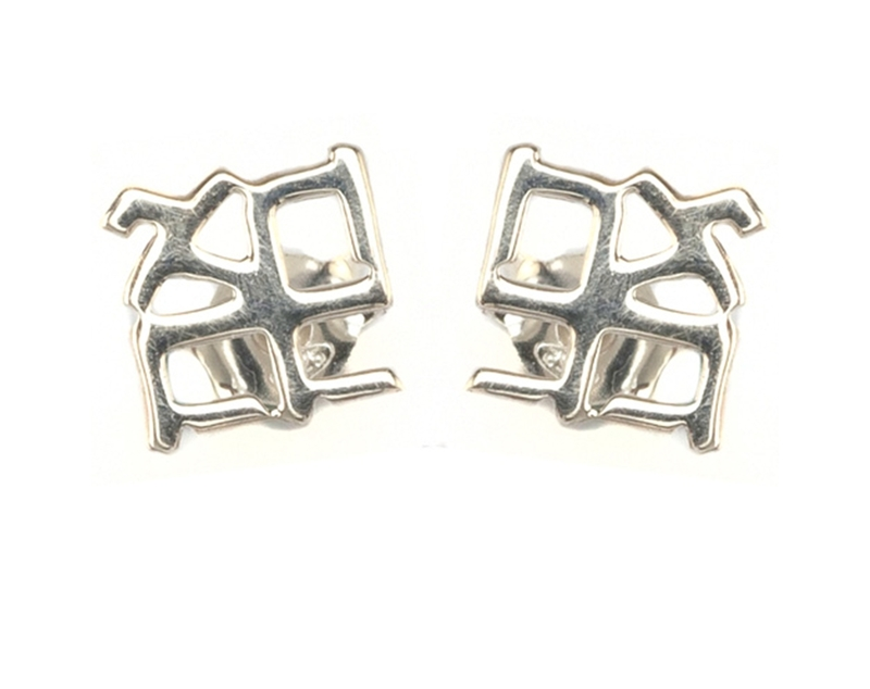 Ahava %28love%29 sterling silver earrings