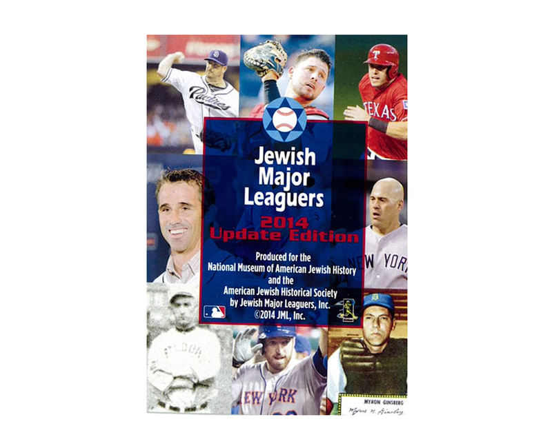 Jewish major leaguers trading cards 2014