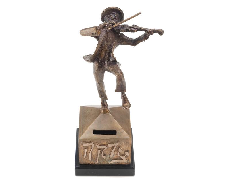 Oxman bronze tzedakah box