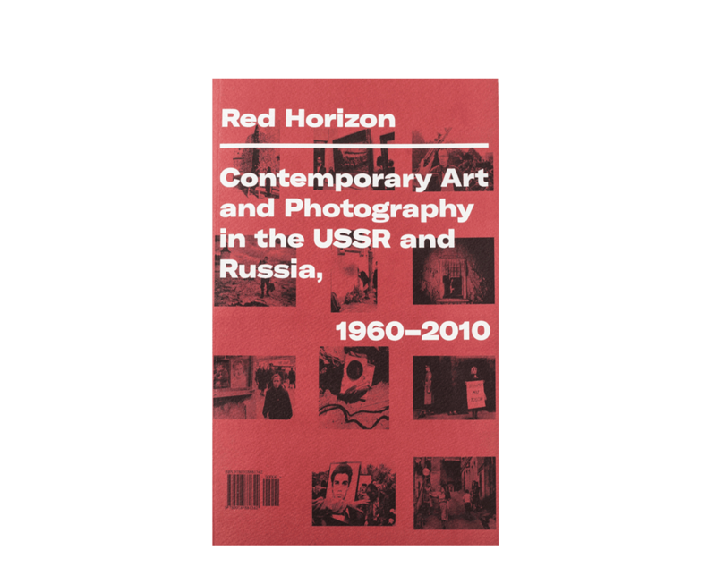 Red horizon catalogue
